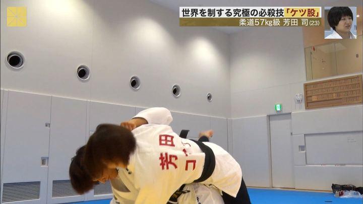 2019年08月17日宮司愛海の画像11枚目