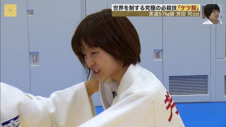 2019年08月17日宮司愛海の画像14枚目