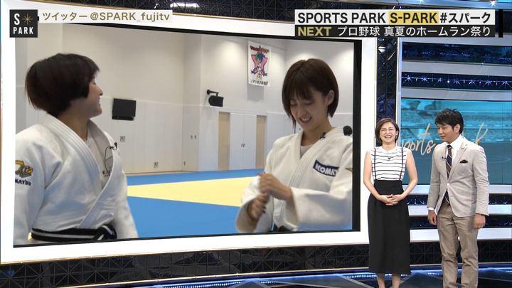 2019年08月17日宮司愛海の画像22枚目