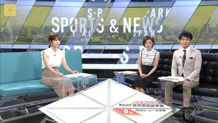 2019年08月17日宮司愛海の画像23枚目