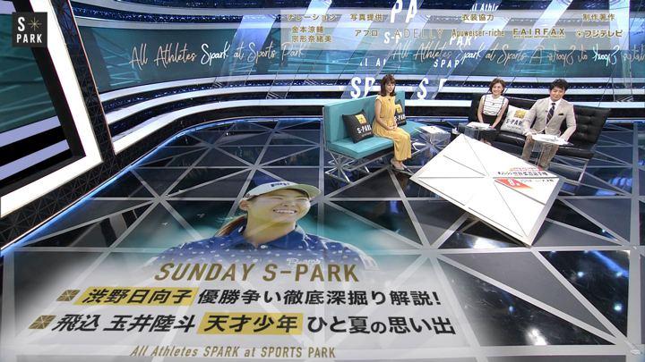 2019年08月17日宮司愛海の画像24枚目