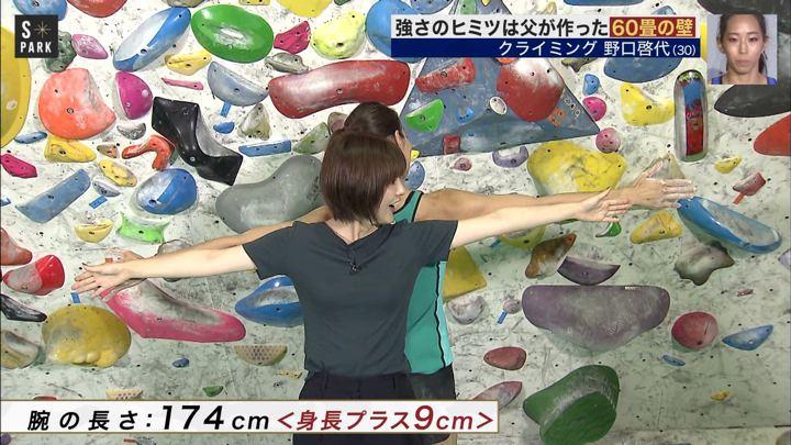 2019年08月18日宮司愛海の画像30枚目
