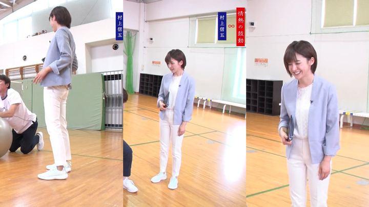 2019年08月18日宮司愛海の画像53枚目