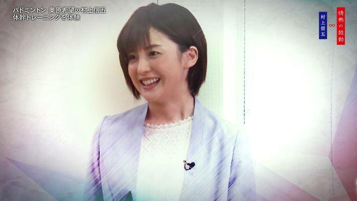 2019年08月18日宮司愛海の画像54枚目