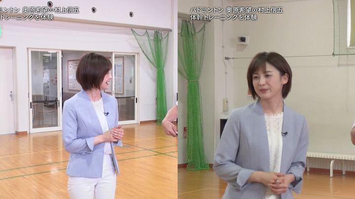 2019年08月18日宮司愛海の画像64枚目