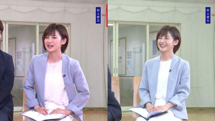 2019年08月18日宮司愛海の画像65枚目