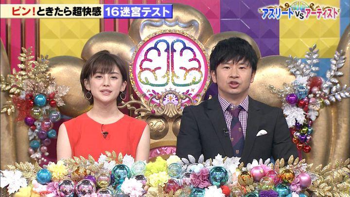 2019年08月20日宮司愛海の画像04枚目