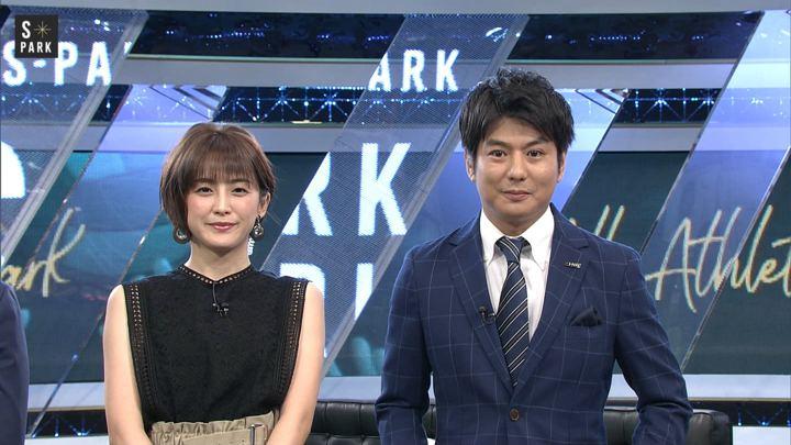 2019年08月24日宮司愛海の画像01枚目