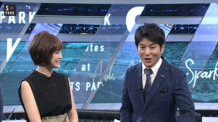 2019年08月24日宮司愛海の画像03枚目
