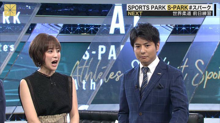 2019年08月24日宮司愛海の画像04枚目