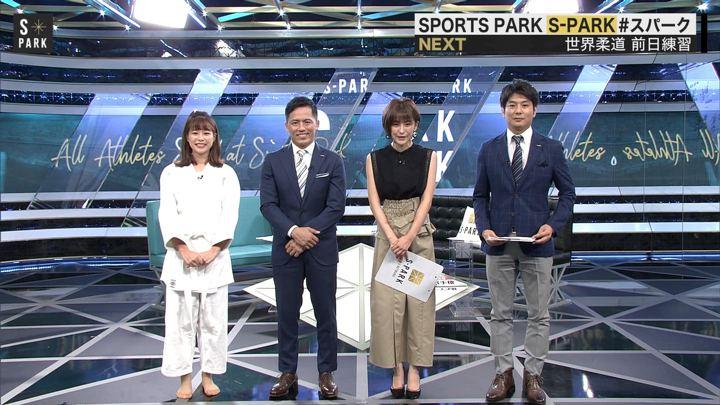 2019年08月24日宮司愛海の画像05枚目