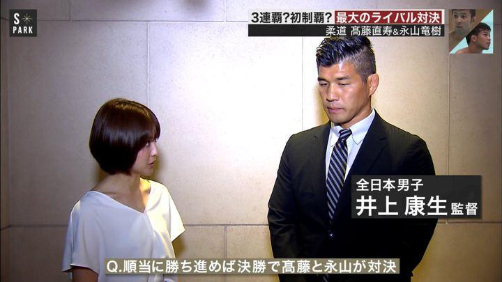 2019年08月24日宮司愛海の画像10枚目