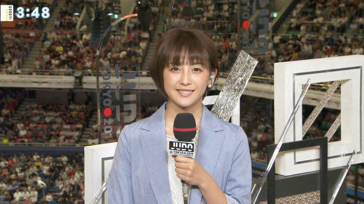 2019年08月26日宮司愛海の画像01枚目