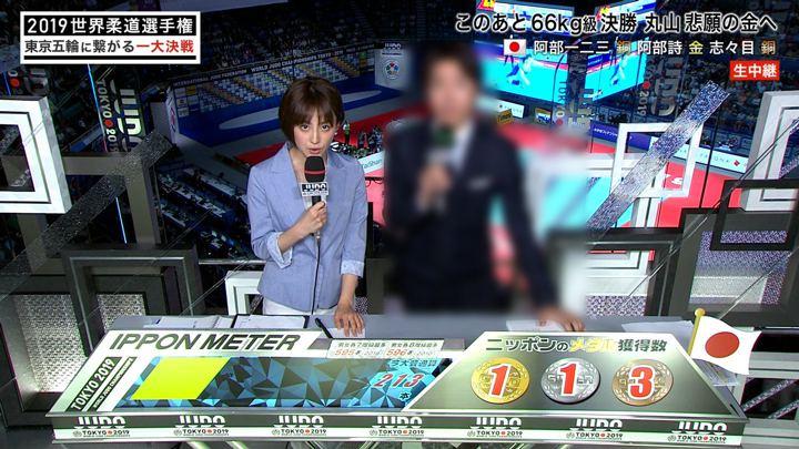 2019年08月26日宮司愛海の画像13枚目