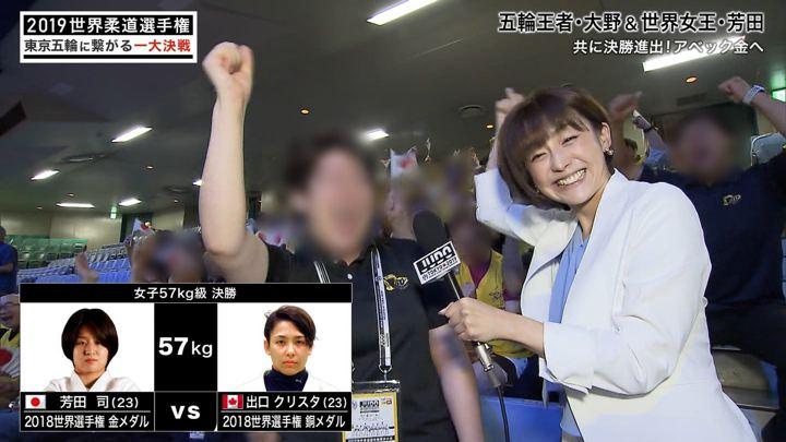 2019年08月27日宮司愛海の画像10枚目