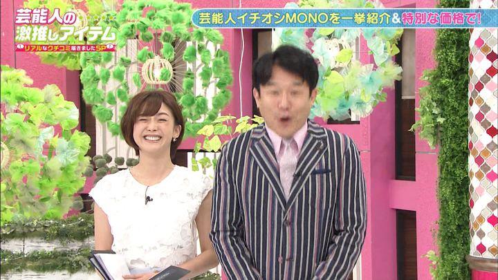 2019年08月31日宮司愛海の画像01枚目