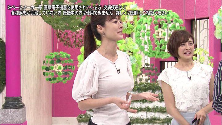 2019年08月31日宮司愛海の画像09枚目