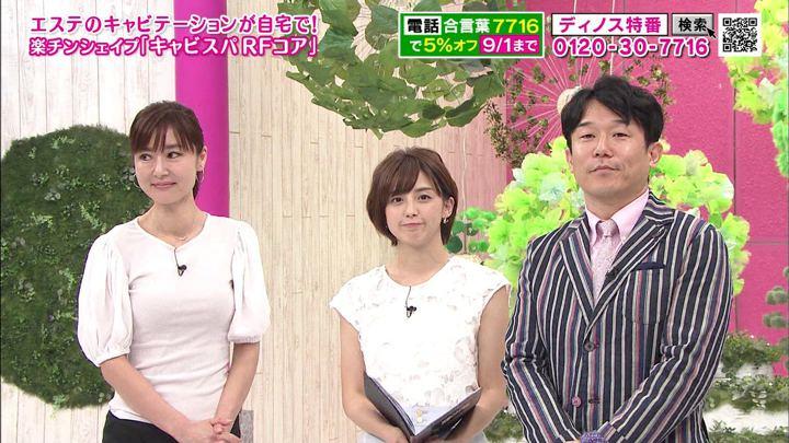 2019年08月31日宮司愛海の画像11枚目