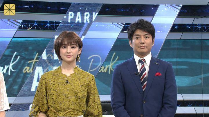 2019年08月31日宮司愛海の画像26枚目