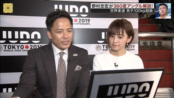 2019年08月31日宮司愛海の画像35枚目