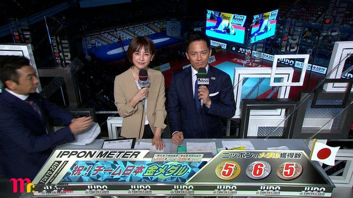 2019年09月01日宮司愛海の画像13枚目