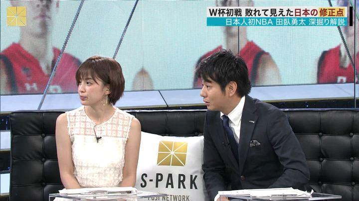 2019年09月01日宮司愛海の画像22枚目