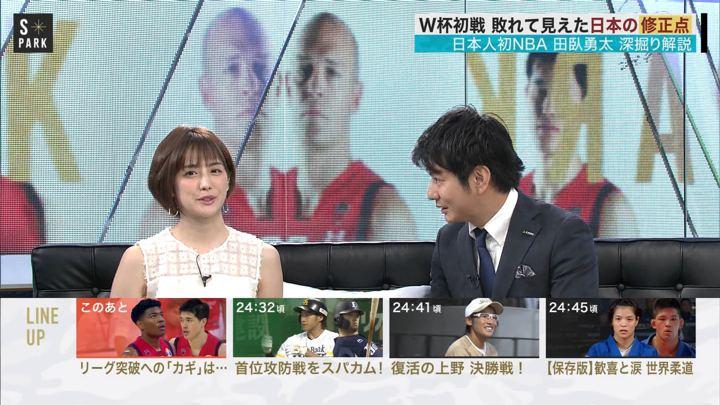 2019年09月01日宮司愛海の画像23枚目