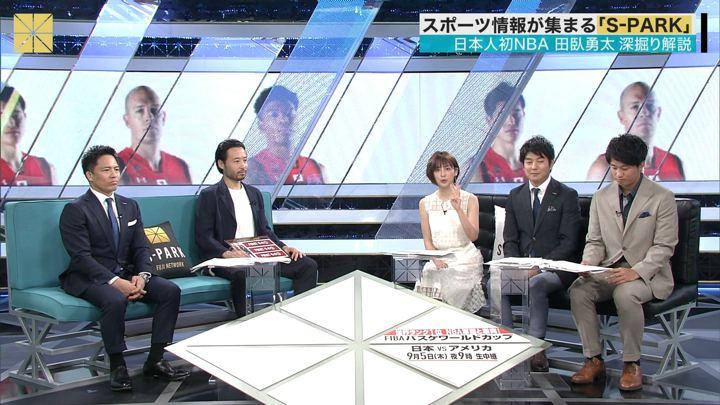 2019年09月01日宮司愛海の画像25枚目
