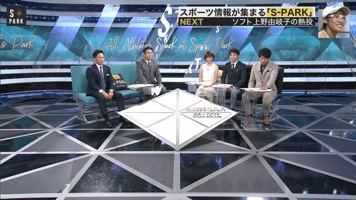 2019年09月01日宮司愛海の画像27枚目