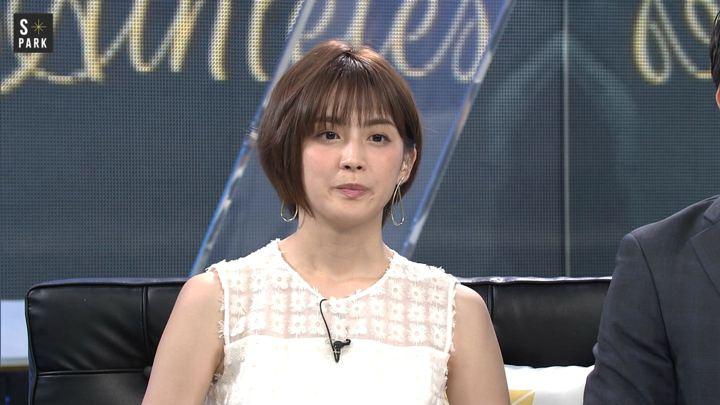 2019年09月01日宮司愛海の画像28枚目