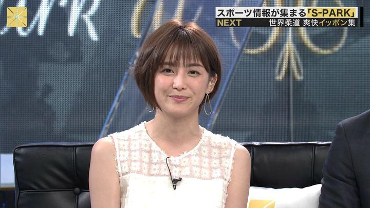 2019年09月01日宮司愛海の画像31枚目