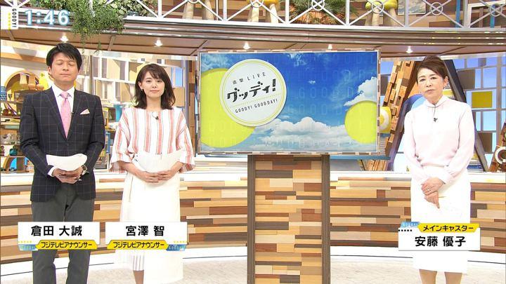2019年06月25日宮澤智の画像01枚目