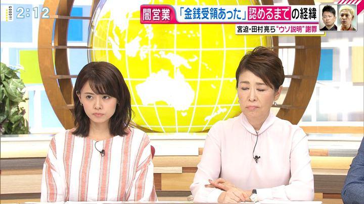 2019年06月25日宮澤智の画像03枚目