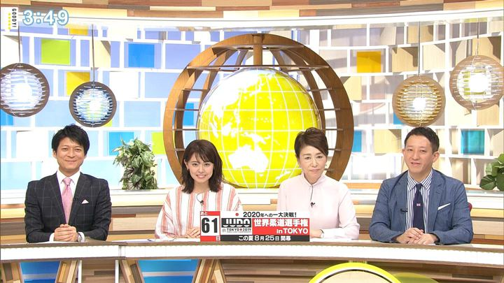 2019年06月25日宮澤智の画像08枚目