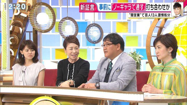 2019年06月26日宮澤智の画像04枚目