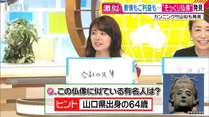 2019年06月26日宮澤智の画像08枚目