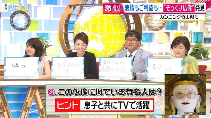 2019年06月26日宮澤智の画像11枚目
