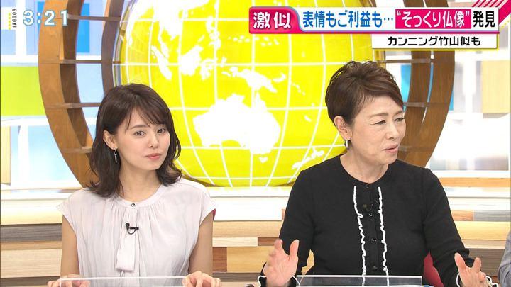 2019年06月26日宮澤智の画像12枚目