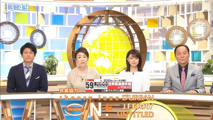 2019年06月27日宮澤智の画像12枚目