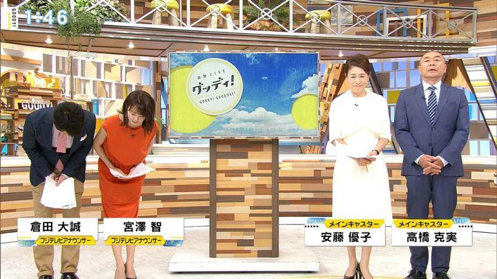 2019年07月01日宮澤智の画像02枚目