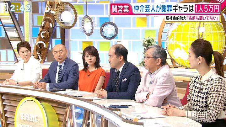 2019年07月01日宮澤智の画像06枚目
