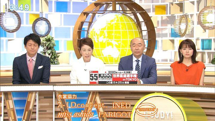 2019年07月01日宮澤智の画像14枚目