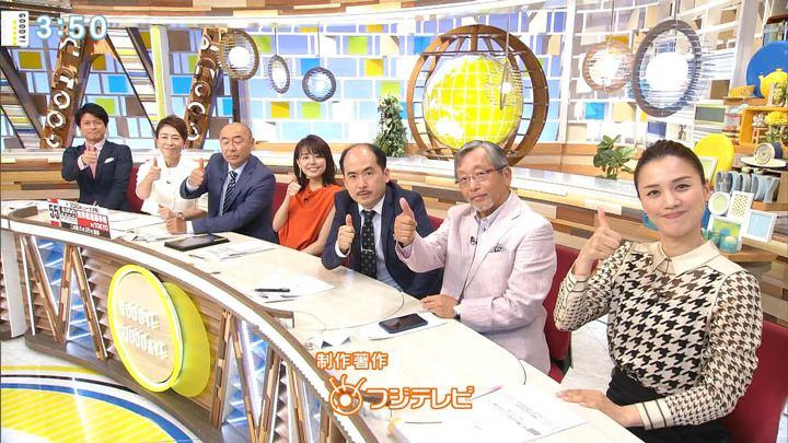 2019年07月01日宮澤智の画像15枚目