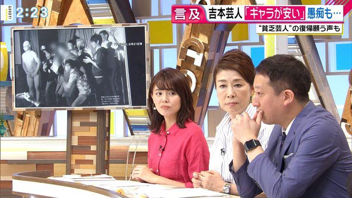 2019年07月02日宮澤智の画像04枚目
