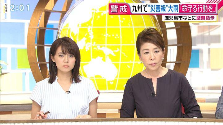 2019年07月03日宮澤智の画像04枚目