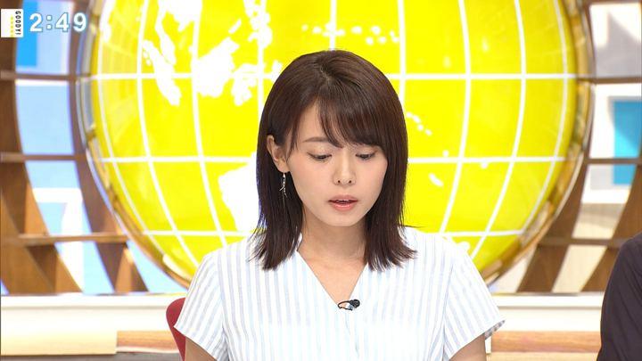 2019年07月03日宮澤智の画像07枚目