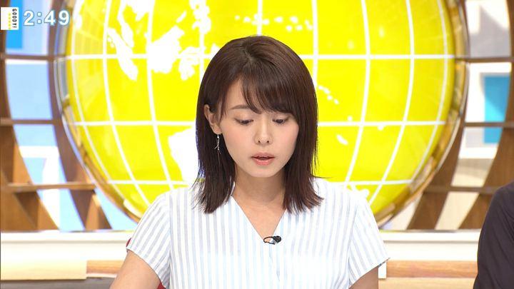 2019年07月03日宮澤智の画像09枚目