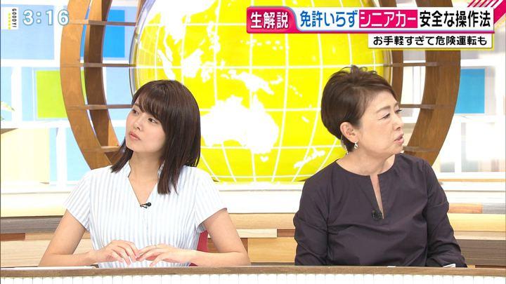 2019年07月03日宮澤智の画像15枚目