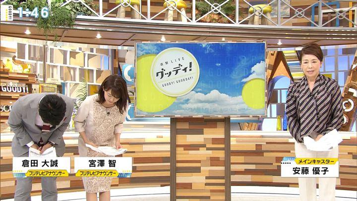 2019年07月04日宮澤智の画像03枚目