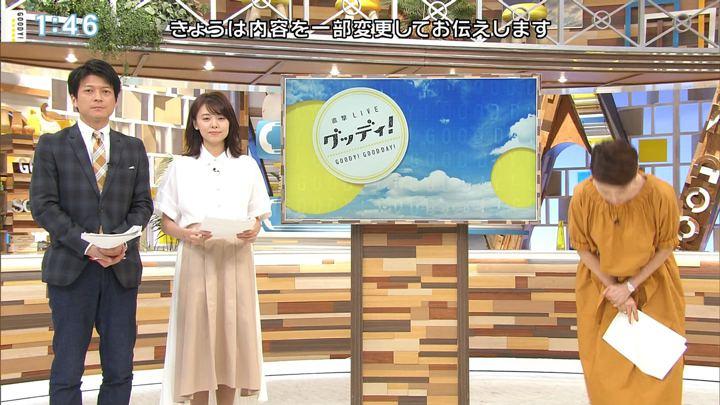 2019年07月05日宮澤智の画像01枚目